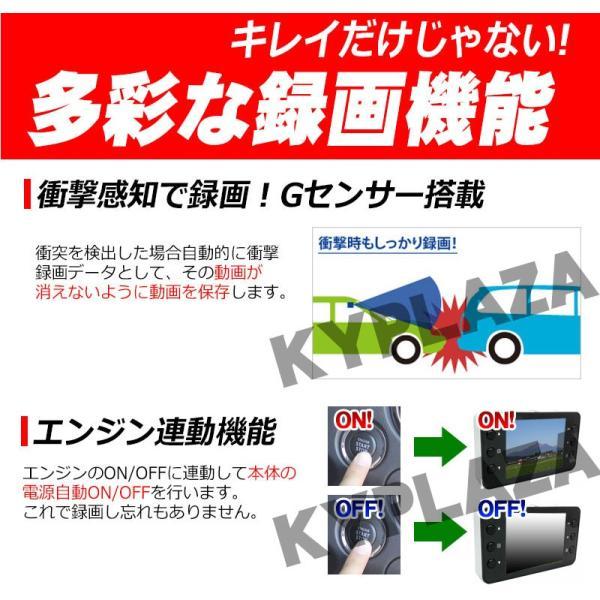 ドライブレコーダー フルHD 対応 台湾製 レンズ 筐体 採用 Gセンサー搭載 LEDライト HDMI出力 動体感知 日本 マニュアル付属 1年保証 K6000|kyplaza634s|14