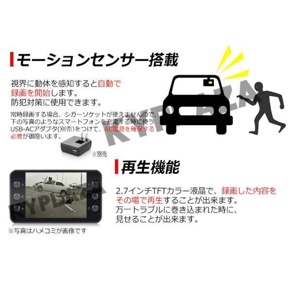 ドライブレコーダー フルHD 対応 台湾製 レンズ 筐体 採用 Gセンサー搭載 LEDライト HDMI出力 動体感知 日本 マニュアル付属 1年保証 K6000|kyplaza634s|16