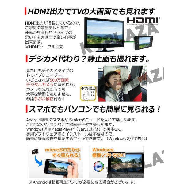 ドライブレコーダー フルHD 対応 台湾製 レンズ 筐体 採用 Gセンサー搭載 LEDライト HDMI出力 動体感知 日本 マニュアル付属 1年保証 K6000|kyplaza634s|17