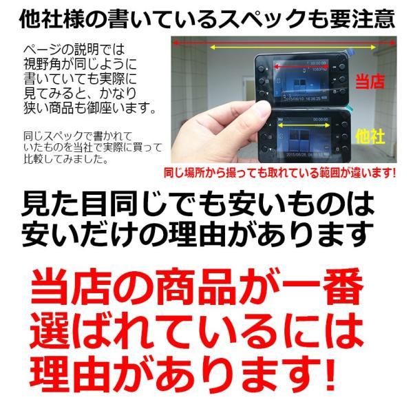 ドライブレコーダー フルHD 対応 台湾製 レンズ 筐体 採用 Gセンサー搭載 LEDライト HDMI出力 動体感知 日本 マニュアル付属 1年保証 K6000|kyplaza634s|07