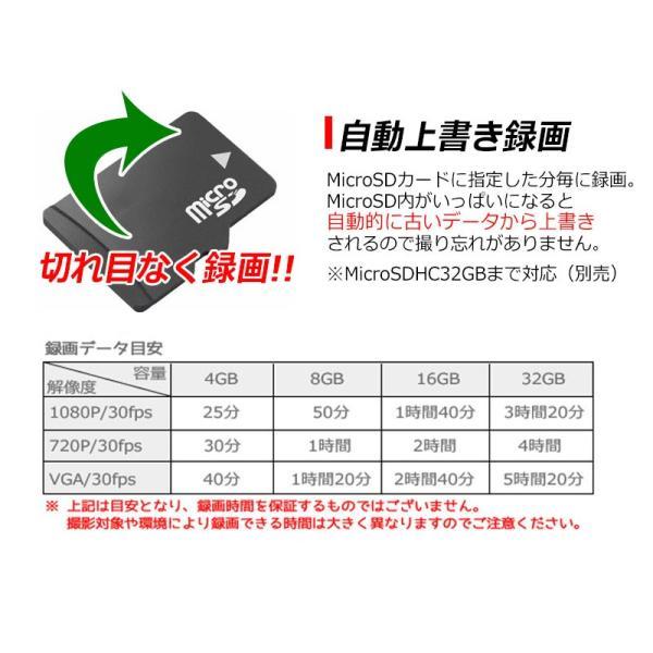 --2個セット-- ドライブレコーダー フルHD対応 Gセンサー搭載 HDMI出力 動体感知 自動録画 日本 マニュアル付属 1年保証 K6000 あおり運転|kyplaza634s|11