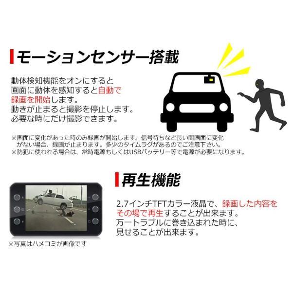 --2個セット-- ドライブレコーダー フルHD対応 Gセンサー搭載 HDMI出力 動体感知 自動録画 日本 マニュアル付属 1年保証 K6000 あおり運転|kyplaza634s|12