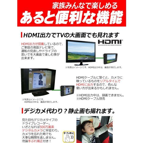 --2個セット-- ドライブレコーダー フルHD対応 Gセンサー搭載 HDMI出力 動体感知 自動録画 日本 マニュアル付属 1年保証 K6000 あおり運転|kyplaza634s|13