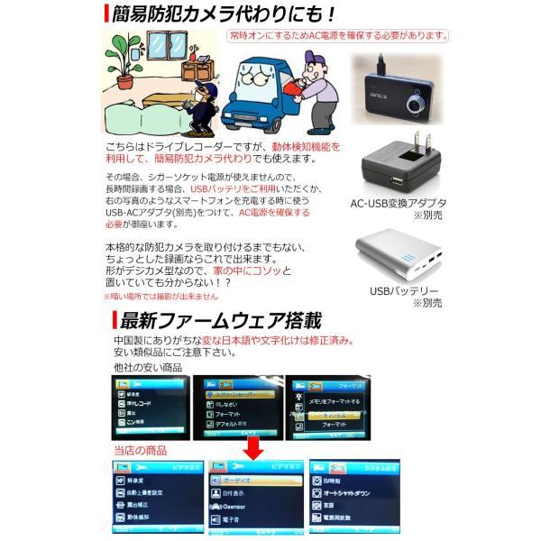 --2個セット-- ドライブレコーダー フルHD対応 Gセンサー搭載 HDMI出力 動体感知 自動録画 日本 マニュアル付属 1年保証 K6000 あおり運転|kyplaza634s|14