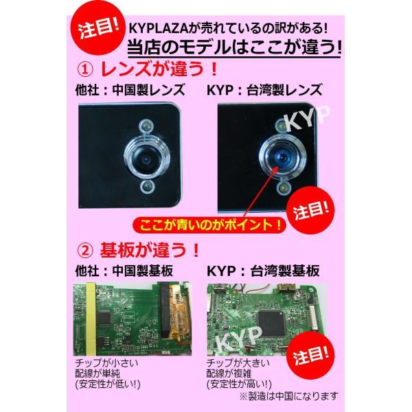 --2個セット-- ドライブレコーダー フルHD対応 Gセンサー搭載 HDMI出力 動体感知 自動録画 日本 マニュアル付属 1年保証 K6000|kyplaza634s|05