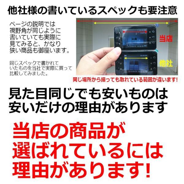 --2個セット-- ドライブレコーダー フルHD対応 Gセンサー搭載 HDMI出力 動体感知 自動録画 日本 マニュアル付属 1年保証 K6000 あおり運転|kyplaza634s|07
