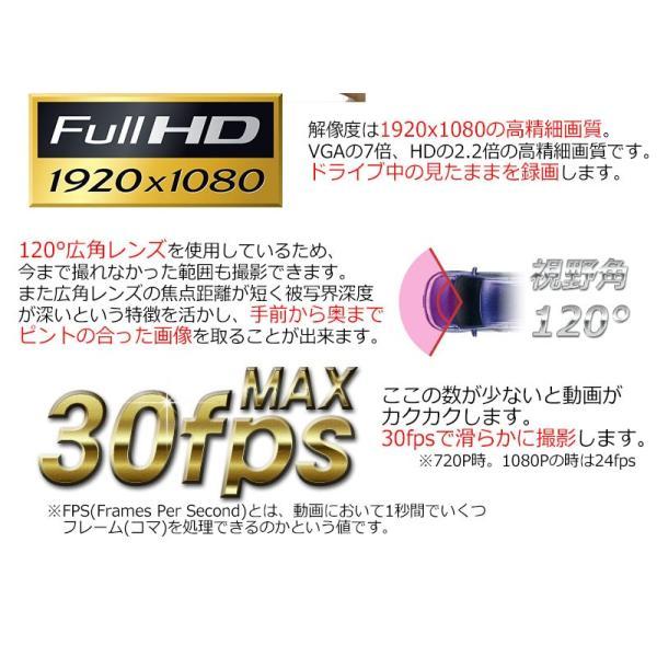--2個セット-- ドライブレコーダー フルHD対応 Gセンサー搭載 HDMI出力 動体感知 自動録画 日本 マニュアル付属 1年保証 K6000 あおり運転|kyplaza634s|09
