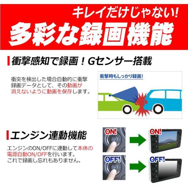 --2個セット-- ドライブレコーダー フルHD対応 Gセンサー搭載 HDMI出力 動体感知 自動録画 日本 マニュアル付属 1年保証 K6000 あおり運転|kyplaza634s|10