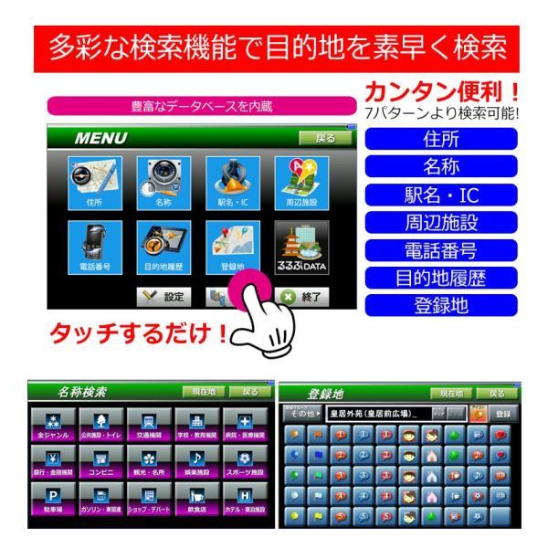 ポータブルナビ 3年間 地図更新無料 2018年 長く使える ポータブル カーナビ ワンセグ搭載 TV テレビ 7インチ オービス 動画 音楽 写真 AVI MP3 kyplaza634s 05