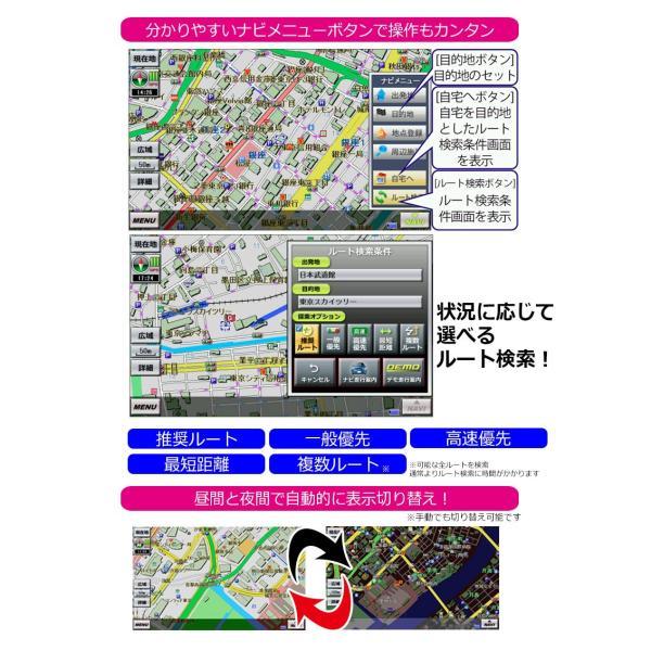 ポータブルナビ 3年間 地図更新無料 2018年 長く使える ポータブル カーナビ ワンセグ搭載 TV テレビ 7インチ オービス 動画 音楽 写真 AVI MP3 kyplaza634s 06