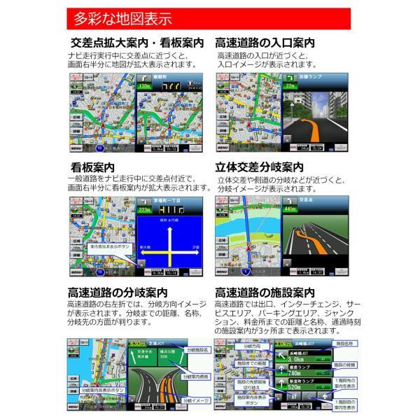 ポータブルナビ 3年間 地図更新無料 2018年 長く使える ポータブル カーナビ ワンセグ搭載 TV テレビ 7インチ オービス 動画 音楽 写真 AVI MP3 kyplaza634s 08