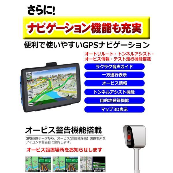 ポータブルナビ 3年間 地図更新無料 長く使える ポータブル カーナビ 7インチ オービス 動画 音楽 写真 AVI MP3|kyplaza634s|07