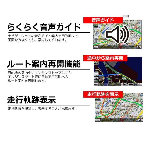 ポータブルナビ 3年間 地図更新無料 長く使える ポータブル カーナビ 7インチ オービス 動画 音楽 写真 AVI MP3|kyplaza634s|08