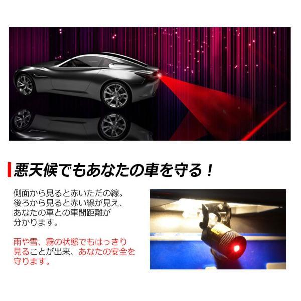 レーザーフォグ 追突防止 リアフォグランプ レーザービーム 日本語マニュアル|kyplaza634s|03