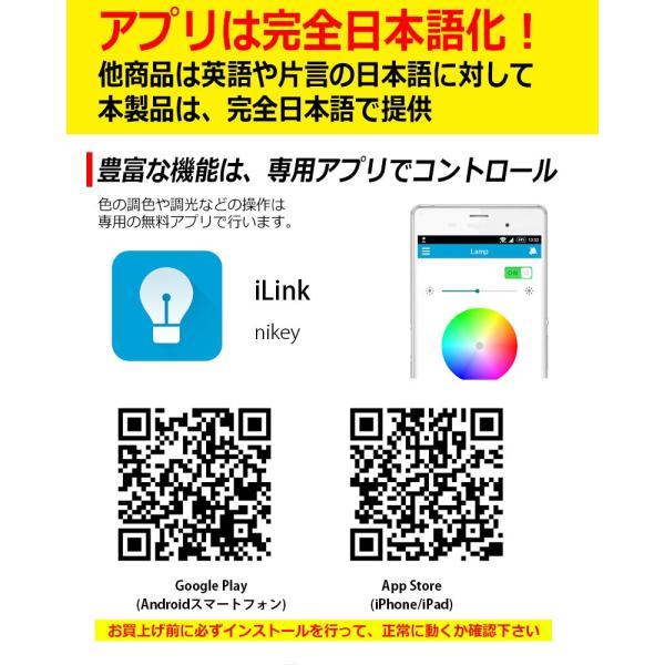 高音質タイプ LED電球スピーカー Bluetooth 接続 LEDライト から 音楽 が流れる スピーカー 搭載 E26 E27 口金 対応 高音質 日本語マニュアル 付き|kyplaza634s|05