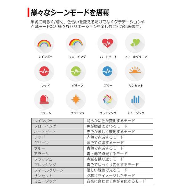 高音質タイプ LED電球スピーカー Bluetooth 接続 LEDライト から 音楽 が流れる スピーカー 搭載 E26 E27 口金 対応 高音質 日本語マニュアル 付き|kyplaza634s|06