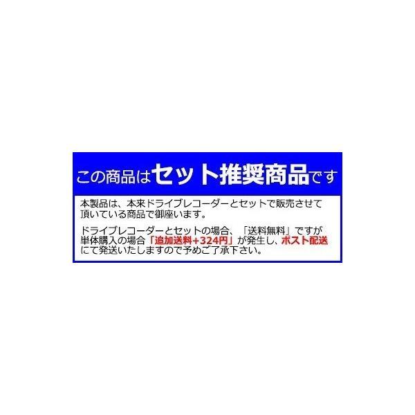 MicroSDHCカード 32GB 当店の ドライブレコーダー で 動作確認済み Class10 相当 セットで送料無料 R|kyplaza634s|02