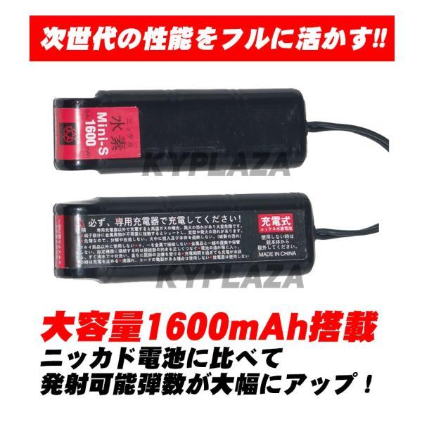 東京 マルイ TOKYO MARUI 互換 バッテリー Mini S ミニS ニッケル水素 8.4V 大容量 1600mAh 1.6Ah No.153 電動ガン用 AK74MN AKS74U M4A1|kyplaza634s|03