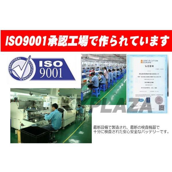 東京 マルイ TOKYO MARUI 互換 バッテリー Mini S ミニS ニッケル水素 8.4V 大容量 1600mAh 1.6Ah No.153 電動ガン用 AK74MN AKS74U M4A1|kyplaza634s|04