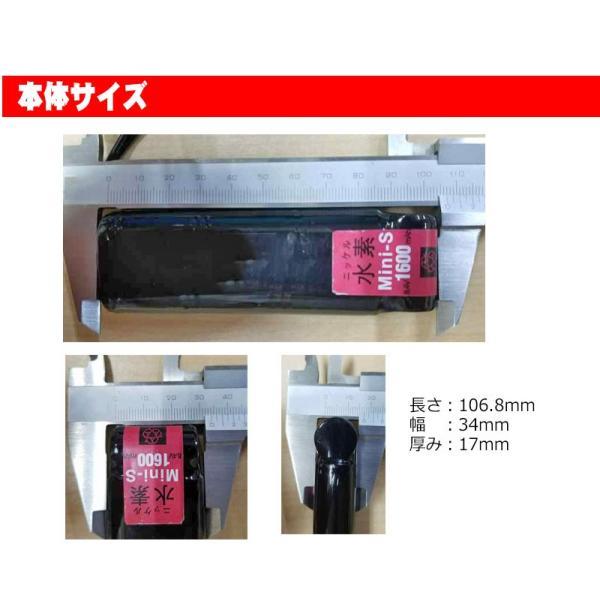 東京 マルイ TOKYO MARUI 互換 バッテリー Mini S ミニS ニッケル水素 8.4V 大容量 1600mAh 1.6Ah No.153 電動ガン用 AK74MN AKS74U M4A1|kyplaza634s|06