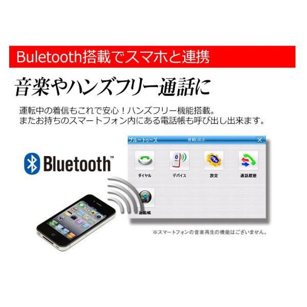 ドライブレコーダー付カーナビ ドライブレコーダー & 地デジ 搭載 カーナビ 両搭載 7インチ ポータブルナビ 2018年版 地図 3年間 更新無料 Bluetooth|kyplaza634s|16
