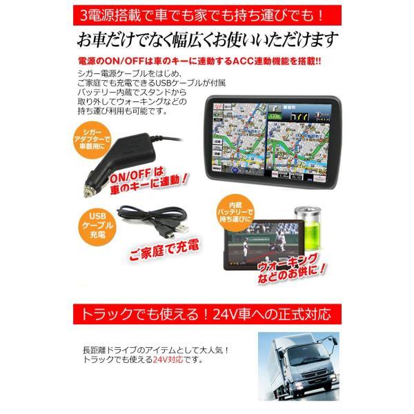 ドライブレコーダー付カーナビ ドライブレコーダー & 地デジ 搭載 カーナビ 両搭載 7インチ ポータブルナビ 2018年版 地図 3年間 更新無料 Bluetooth|kyplaza634s|17