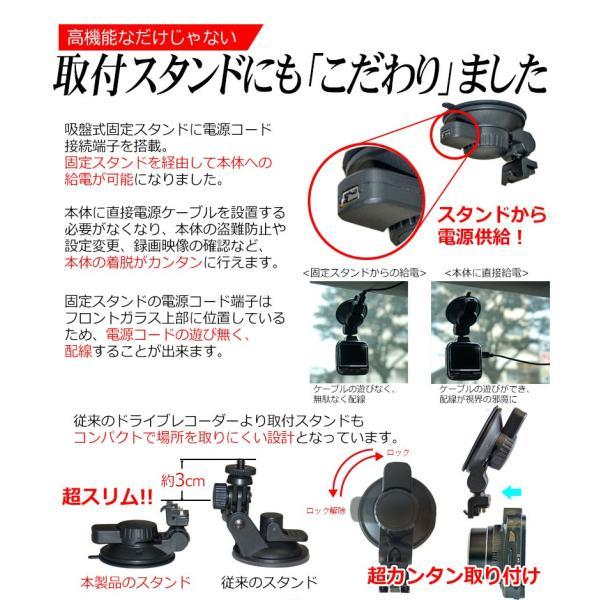 ドライブレコーダー ドラレコ あおり運転 世界最小 クラス 小型 高画質 WDR Gセンサー搭載 HDMI出力 駐車監視 動体感知 自動録画対応 日本 マニュアル|kyplaza634s|12