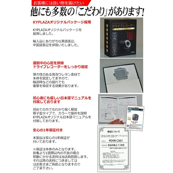 ドライブレコーダー ドラレコ あおり運転 世界最小 クラス 小型 高画質 WDR Gセンサー搭載 HDMI出力 駐車監視 動体感知 自動録画対応 日本 マニュアル|kyplaza634s|13