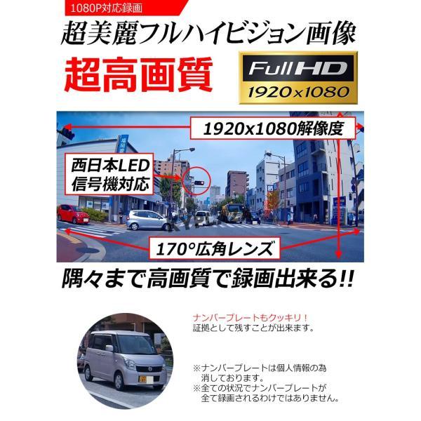 ドライブレコーダー ドラレコ あおり運転 世界最小 クラス 小型 高画質 WDR Gセンサー搭載 HDMI出力 駐車監視 動体感知 自動録画対応 日本 マニュアル|kyplaza634s|04