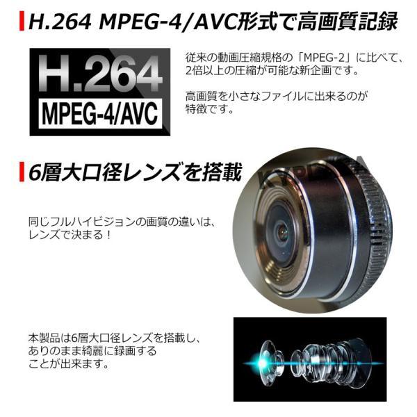 ドライブレコーダー ドラレコ あおり運転 世界最小 クラス 小型 高画質 WDR Gセンサー搭載 HDMI出力 駐車監視 動体感知 自動録画対応 日本 マニュアル|kyplaza634s|05