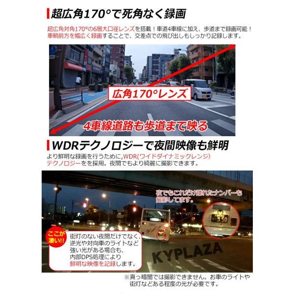 ドライブレコーダー ドラレコ あおり運転 世界最小 クラス 小型 高画質 WDR Gセンサー搭載 HDMI出力 駐車監視 動体感知 自動録画対応 日本 マニュアル|kyplaza634s|06