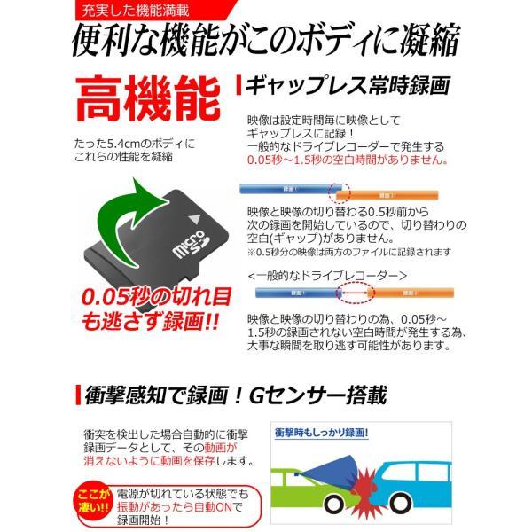 ドライブレコーダー ドラレコ あおり運転 世界最小 クラス 小型 高画質 WDR Gセンサー搭載 HDMI出力 駐車監視 動体感知 自動録画対応 日本 マニュアル|kyplaza634s|08
