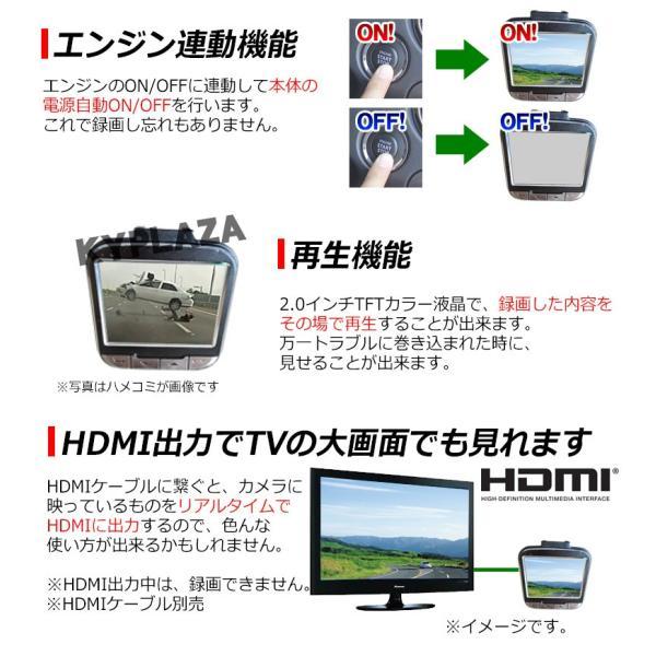 ドライブレコーダー ドラレコ あおり運転 世界最小 クラス 小型 高画質 WDR Gセンサー搭載 HDMI出力 駐車監視 動体感知 自動録画対応 日本 マニュアル|kyplaza634s|09
