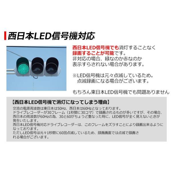 ドライブレコーダー ドラレコ あおり運転 世界最小 クラス 小型 高画質 WDR Gセンサー搭載 HDMI出力 駐車監視 動体感知 自動録画対応 日本 マニュアル|kyplaza634s|10