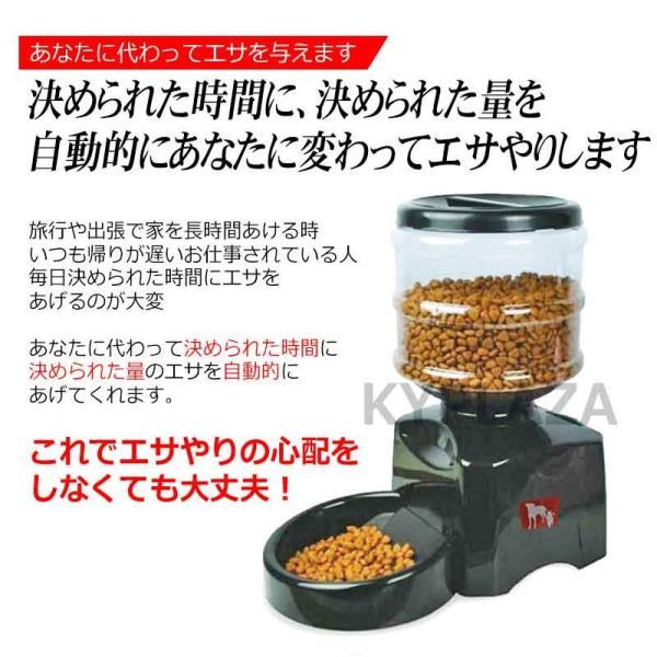 自動給餌器 猫 ペットフィーダー 電池セット 自動給餌機 タイマー設定 音声録音機能 餌入れ 給餌器 自動餌やり 自動えさやり器 ペット 猫 犬 日本語 説明書付き|kyplaza634s|02
