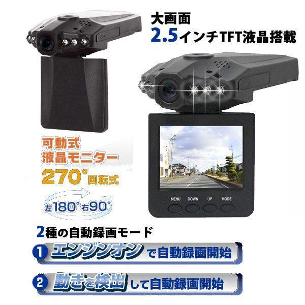 --12月中旬発送--ドラコレ ドライブレコーダー 高画質 暗視機能 赤外線 ライト 自動録画 防犯カメラ 日本語マニュアル コンビニ交付証|kyplaza634s|02