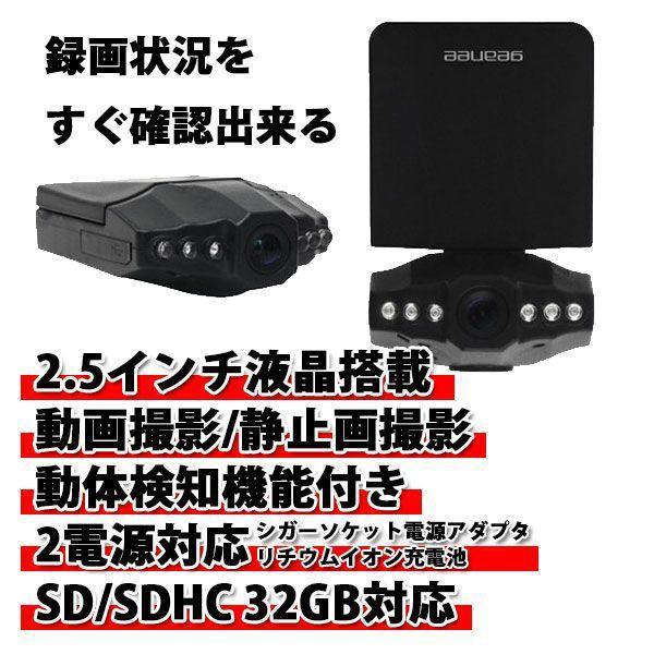 --12月中旬発送--ドラコレ ドライブレコーダー 高画質 暗視機能 赤外線 ライト 自動録画 防犯カメラ 日本語マニュアル コンビニ交付証|kyplaza634s|04
