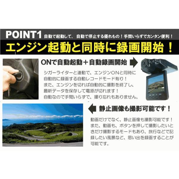 --12月中旬発送--ドラコレ ドライブレコーダー 高画質 暗視機能 赤外線 ライト 自動録画 防犯カメラ 日本語マニュアル コンビニ交付証|kyplaza634s|05