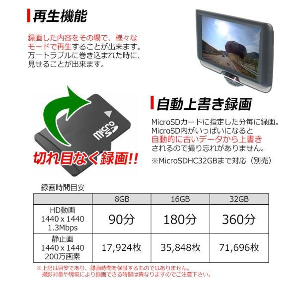 360度 パノラマ 全方位 完全録画 ドライブレコーダー ドラレコ あおり運転 バックカメラ付属 大画面 4.5インチ タッチパネル 駐車監視 Gセンサー 1年保証|kyplaza634s|13