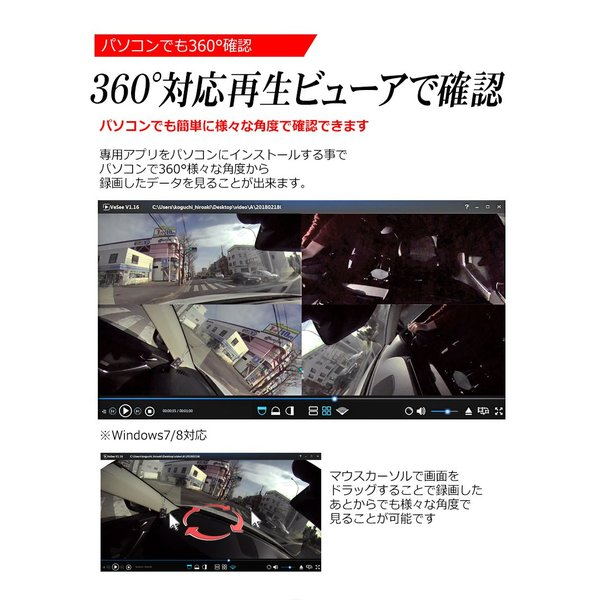 360度 パノラマ 全方位 完全録画 ドライブレコーダー ドラレコ あおり運転 バックカメラ付属 大画面 4.5インチ タッチパネル 駐車監視 Gセンサー 1年保証|kyplaza634s|14