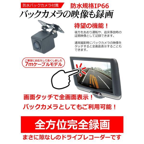 360度 パノラマ 全方位 完全録画 ドライブレコーダー ドラレコ あおり運転 バックカメラ付属 大画面 4.5インチ タッチパネル 駐車監視 Gセンサー 1年保証|kyplaza634s|09