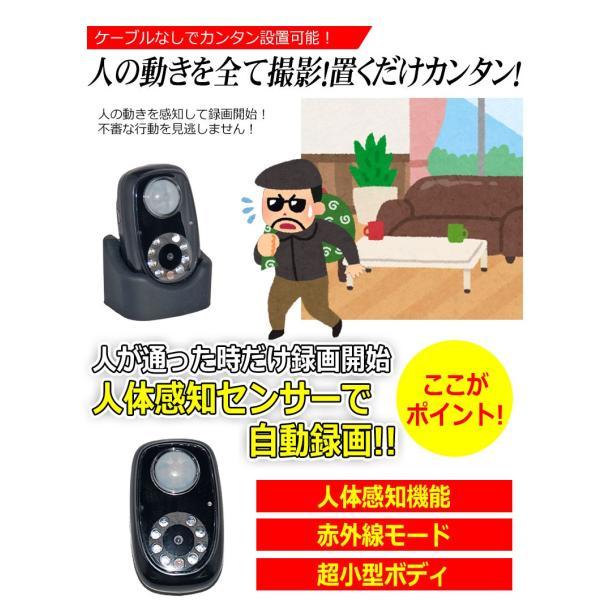赤外線 防犯カメラ 人体検知 人感センサー ワイヤレス SDカード録画 屋外 小型カメラ 駐車場 車上荒らし 赤外線カメラ 監視カメラ 日本語マニュアル|kyplaza634s|02