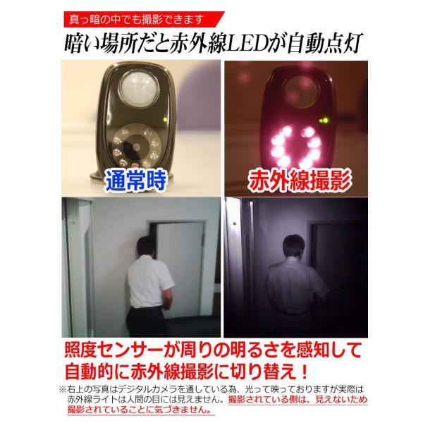 赤外線 防犯カメラ 人体検知 人感センサー ワイヤレス SDカード録画 屋外 小型カメラ 駐車場 車上荒らし 赤外線カメラ 監視カメラ 日本語マニュアル|kyplaza634s|04
