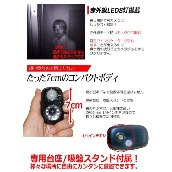 赤外線 防犯カメラ 人体検知 人感センサー ワイヤレス SDカード録画 屋外 小型カメラ 駐車場 車上荒らし 赤外線カメラ 監視カメラ 日本語マニュアル|kyplaza634s|05