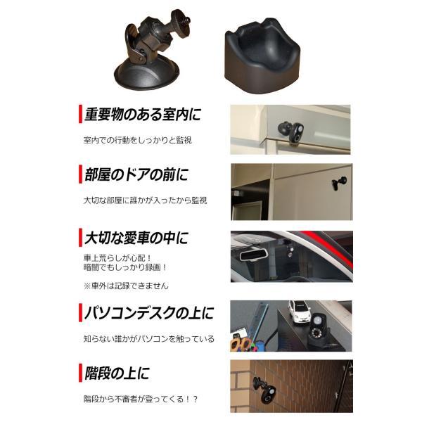 赤外線 防犯カメラ 人体検知 人感センサー ワイヤレス SDカード録画 屋外 小型カメラ 駐車場 車上荒らし 赤外線カメラ 監視カメラ 日本語マニュアル|kyplaza634s|06