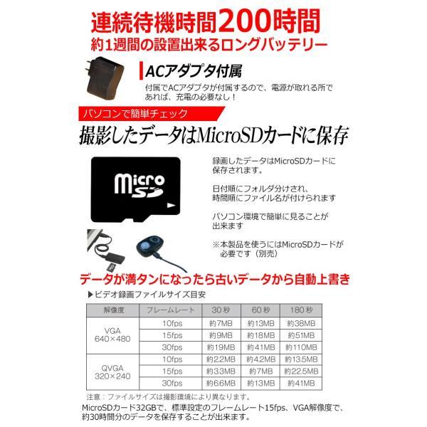 赤外線 防犯カメラ 人体検知 人感センサー ワイヤレス SDカード録画 屋外 小型カメラ 駐車場 車上荒らし 赤外線カメラ 監視カメラ 日本語マニュアル|kyplaza634s|07