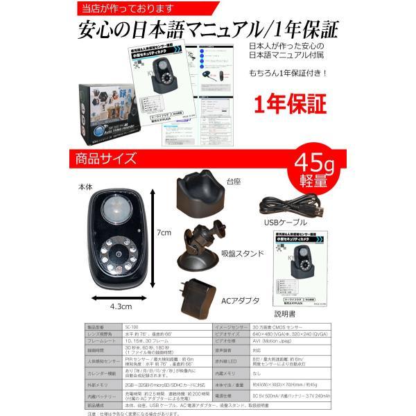 赤外線 防犯カメラ 人体検知 人感センサー ワイヤレス SDカード録画 屋外 小型カメラ 駐車場 車上荒らし 赤外線カメラ 監視カメラ 日本語マニュアル|kyplaza634s|08