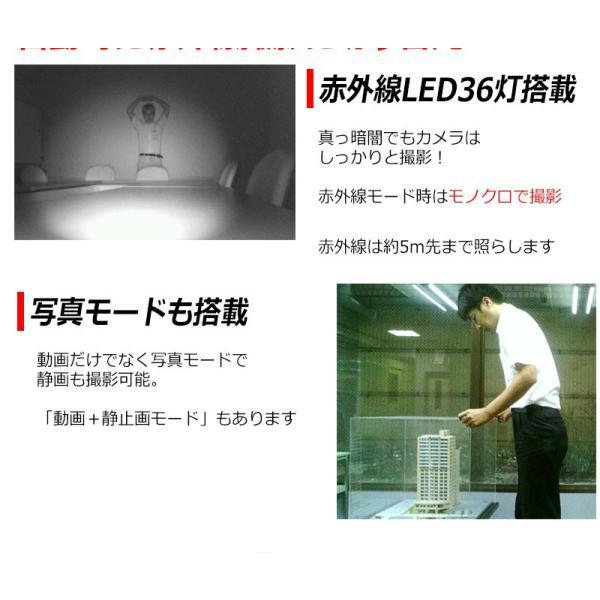 防犯 カメラ マニュアル
