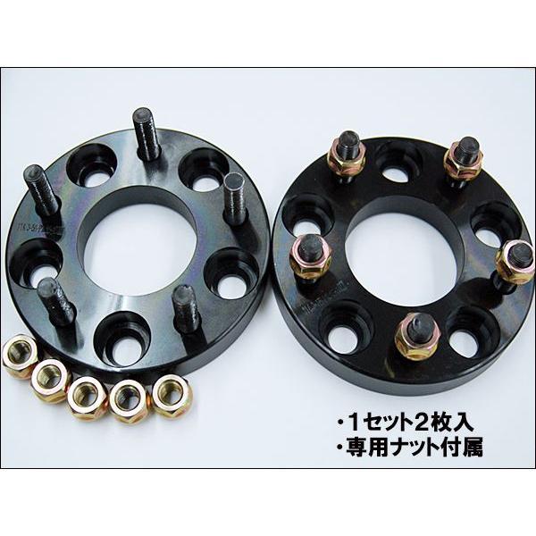 ワイドトレッドスペーサー 25mm 鍛造ワイトレ ブラック ホイール PCD 100mm 114.3mm / 4穴 5穴 / P1.25 P1.5 選択 2枚セット C|kyplaza634s|05