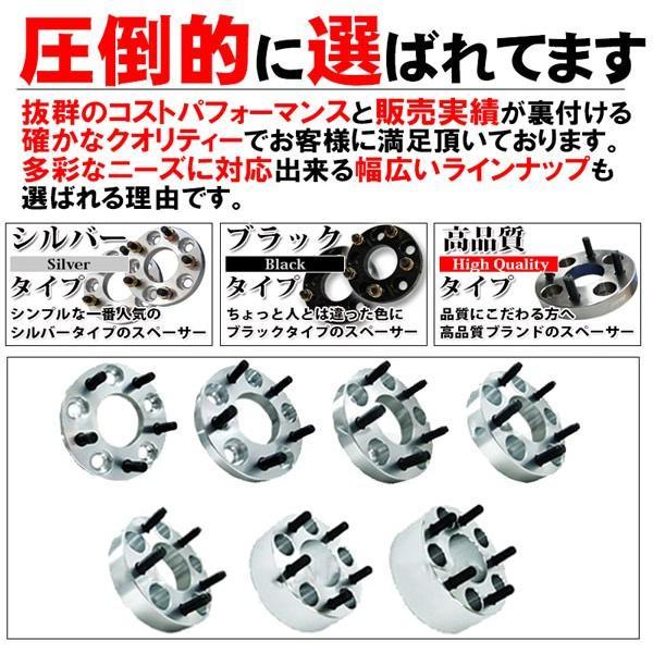 ワイドトレッドスペーサー 40mm ワイトレ PCD 100mm 114.3mm / 4穴 5穴 / P1.25 P1.5 選択 2枚セット E|kyplaza634s|04